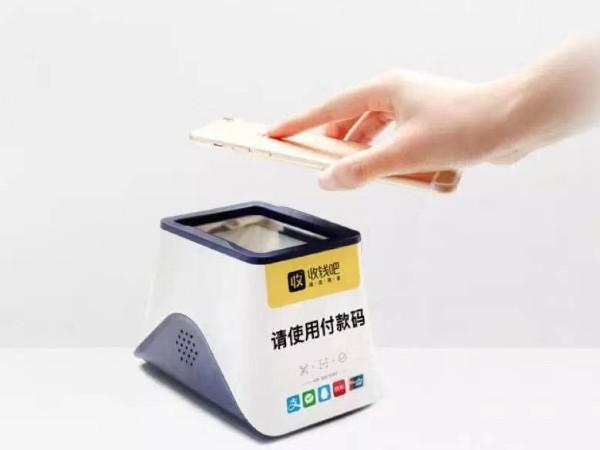 收钱吧扫码盒怎么办理?