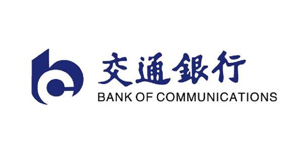 蚂蚁联盟合作伙伴-交通银行