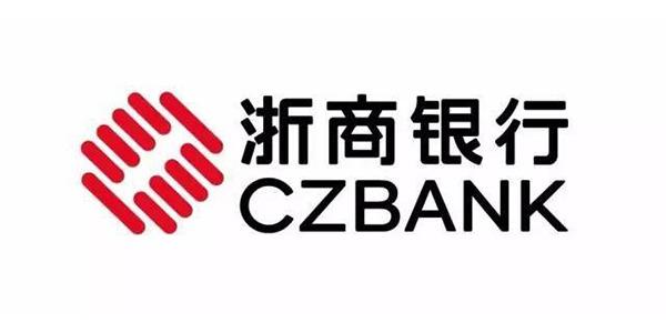 蚂蚁联盟合作伙伴-浙商银行