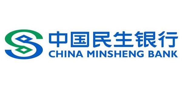 蚂蚁联盟合作伙伴-中国民生银行