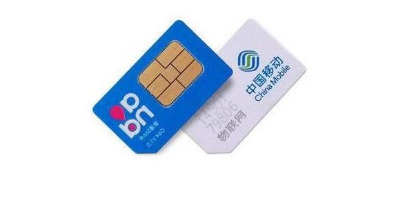 pos机流量卡怎么充值,低价pos机流量卡代理